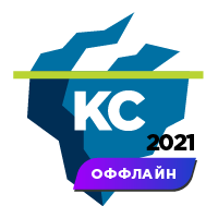 KnowledgeConf 2021