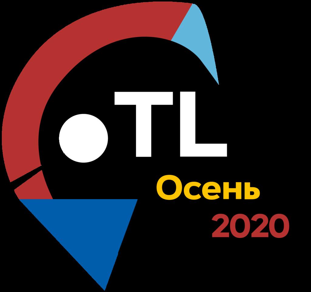 TeamLead Осень 2020