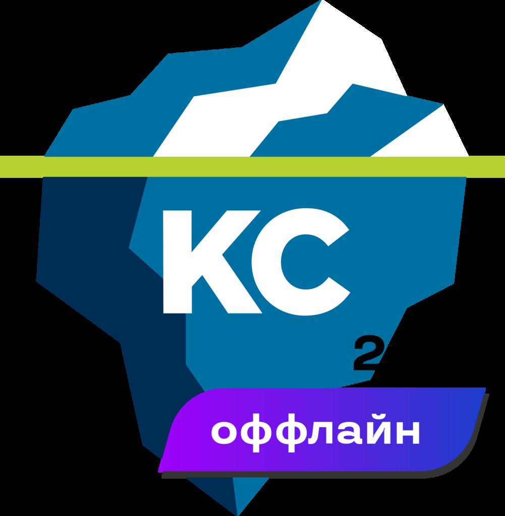 KnowledgeConf 2022